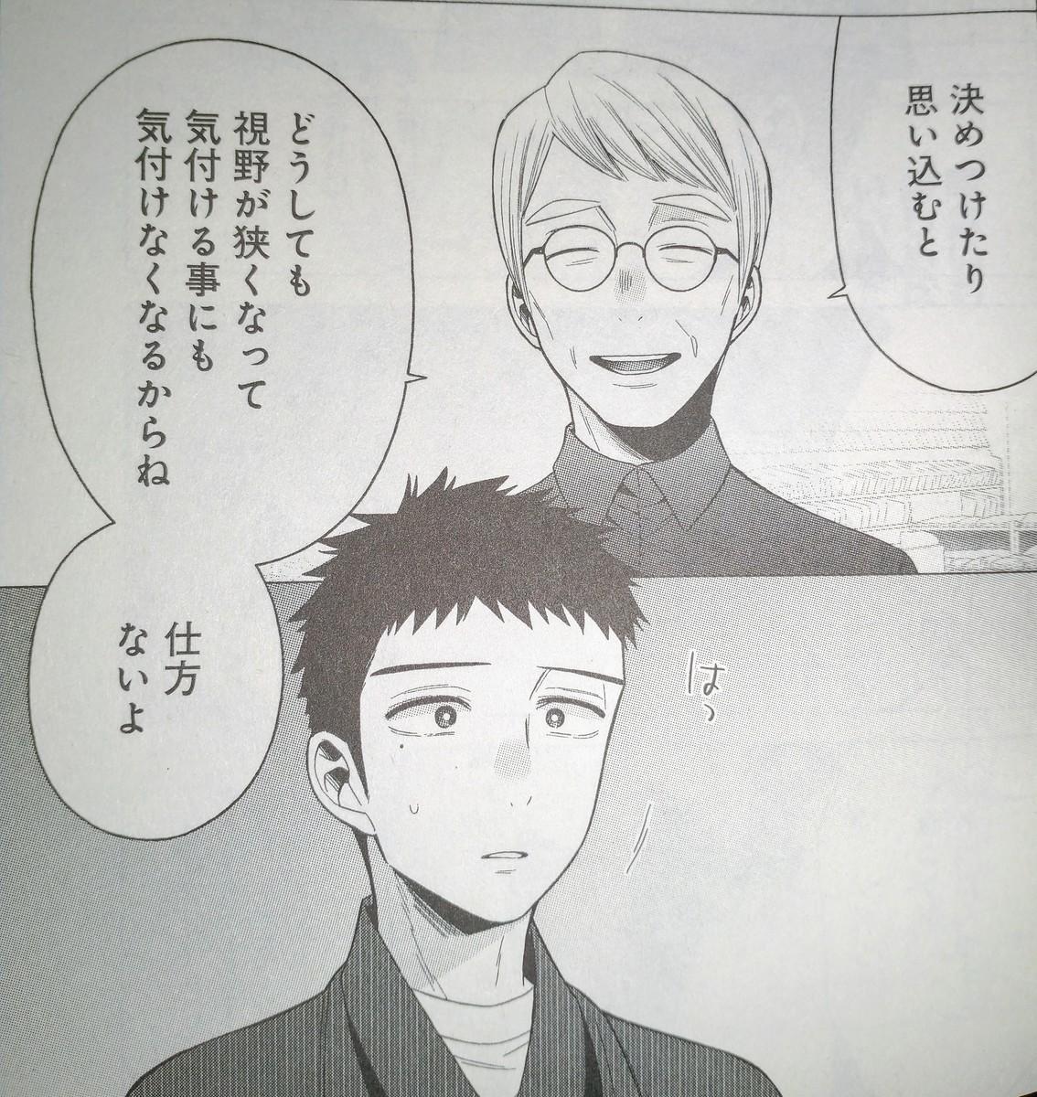 f:id:yamada10-07:20210426222704j:plain