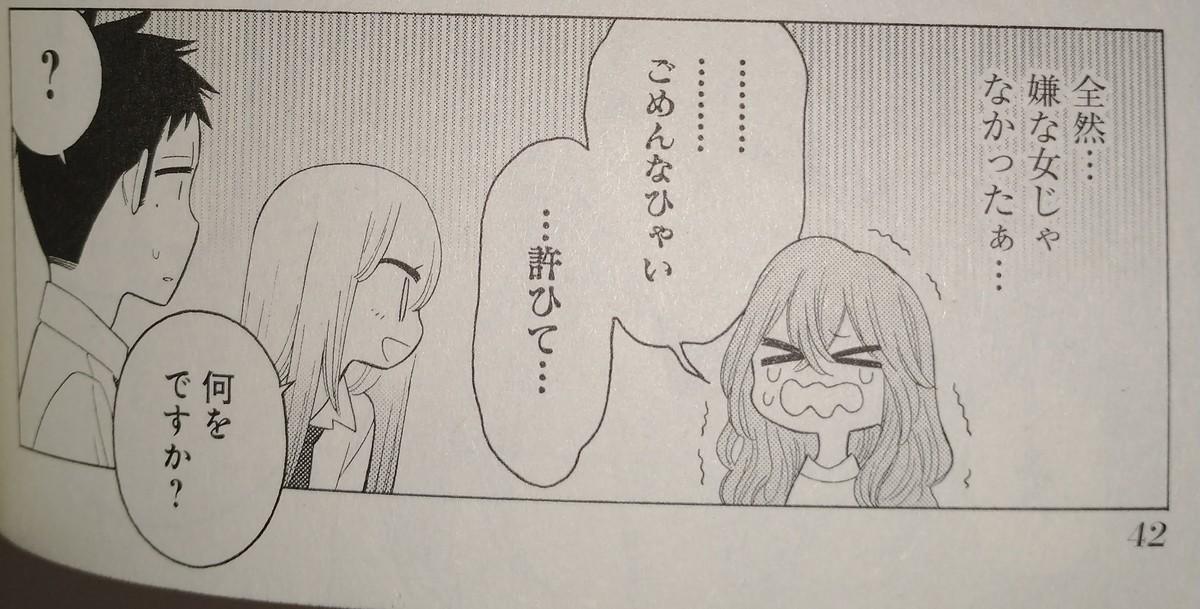 f:id:yamada10-07:20210426230157j:plain