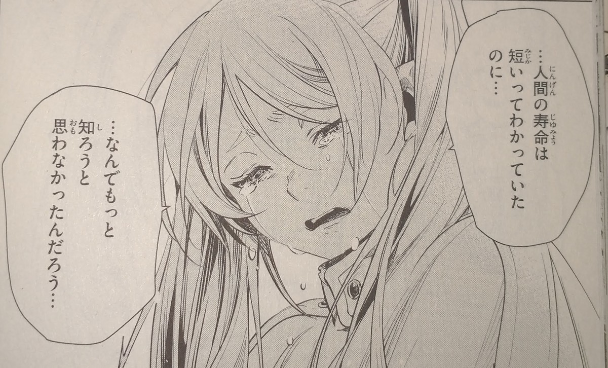 f:id:yamada10-07:20210509180314j:plain