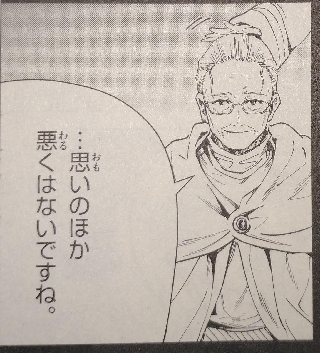 f:id:yamada10-07:20210509184809j:plain