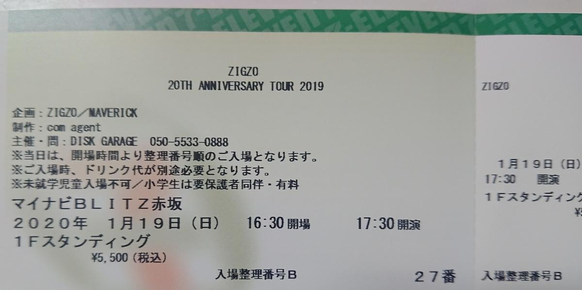 f:id:yamada2gou:20200126184802j:plain