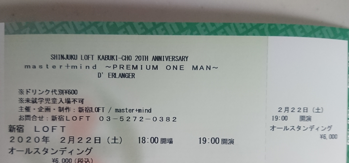 f:id:yamada2gou:20200224172759j:plain