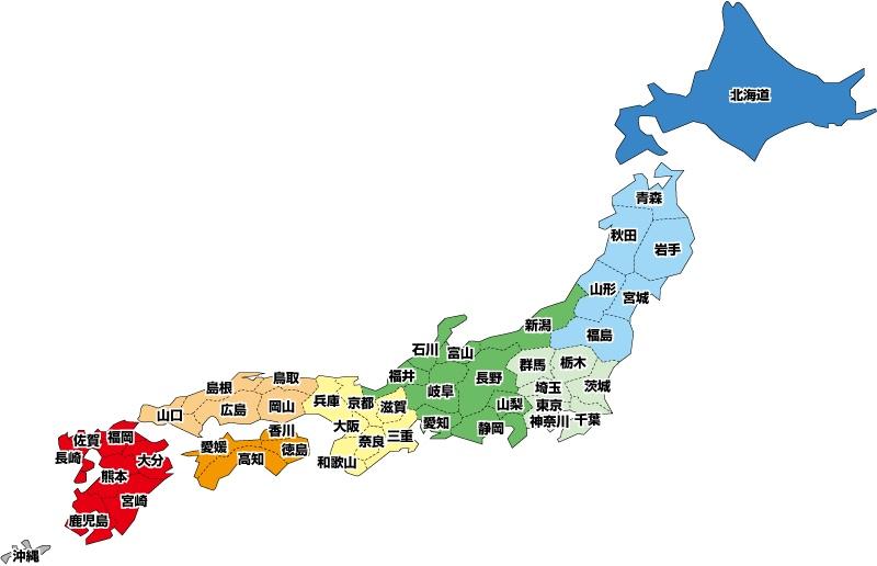 f:id:yamada65526538:20170404212701j:plain