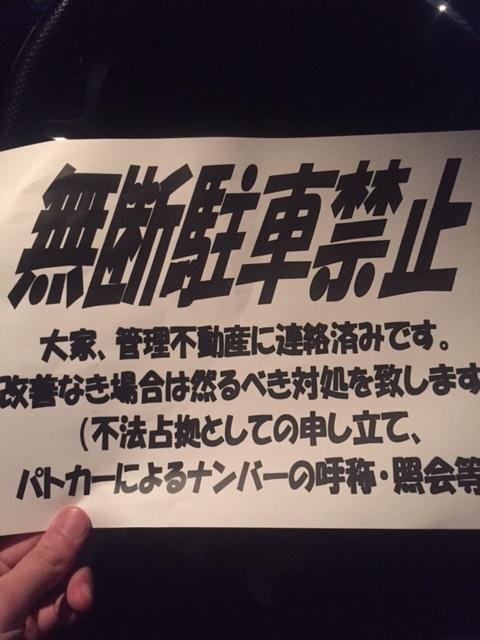 f:id:yamada65526538:20170416150413j:plain