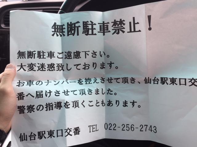 f:id:yamada65526538:20170417133604j:plain