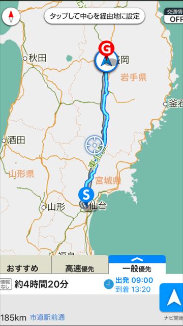 f:id:yamada65526538:20170421142345p:plain
