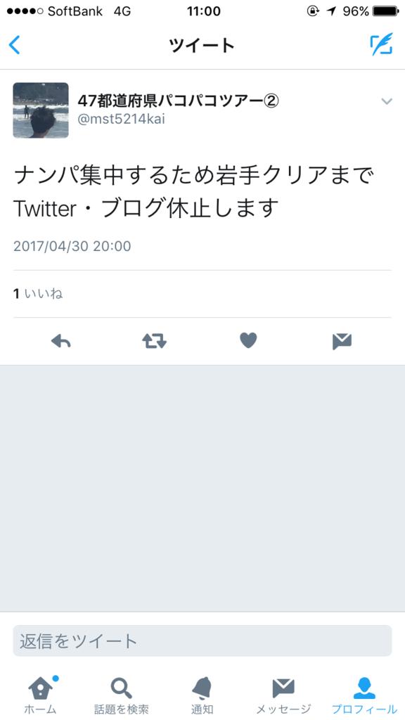 f:id:yamada65526538:20170508110646p:plain