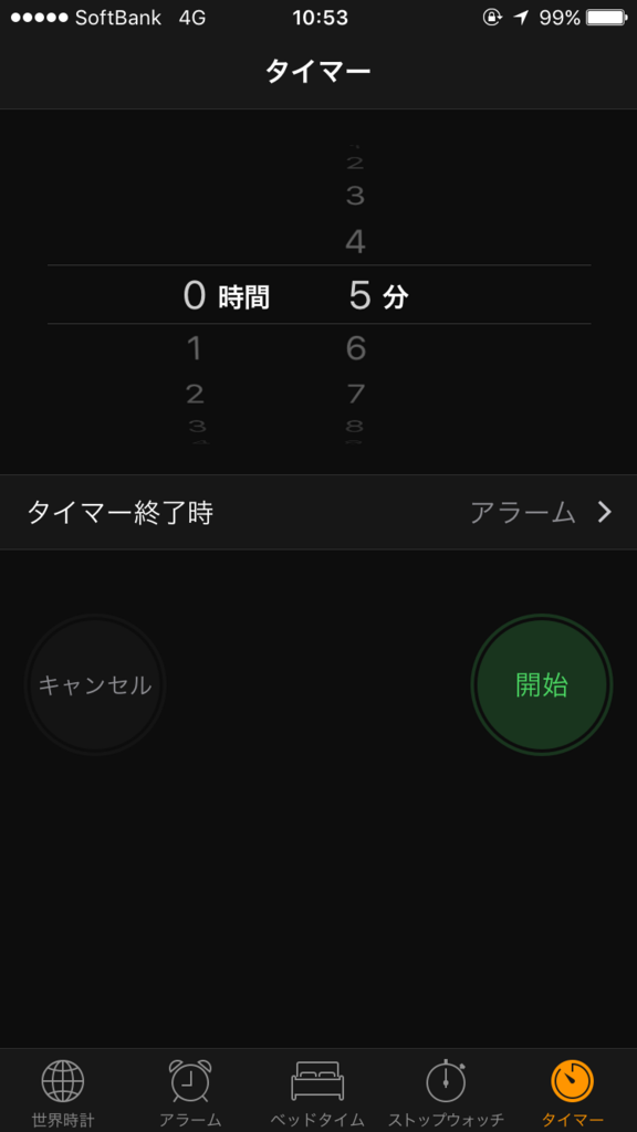 f:id:yamada65526538:20170510123933p:plain