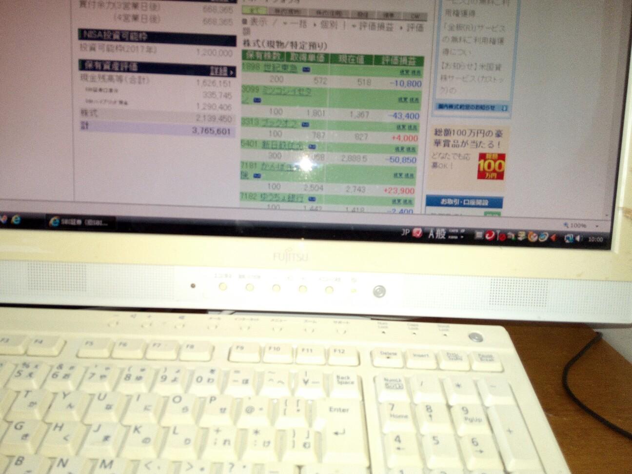 f:id:yamada7474:20170306110352j:image