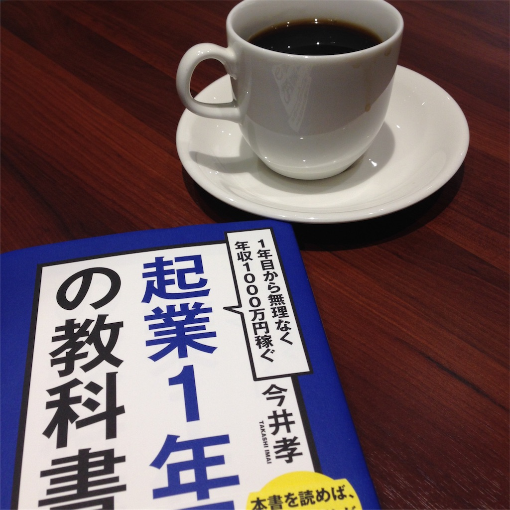 f:id:yamada8:20161125123855j:image