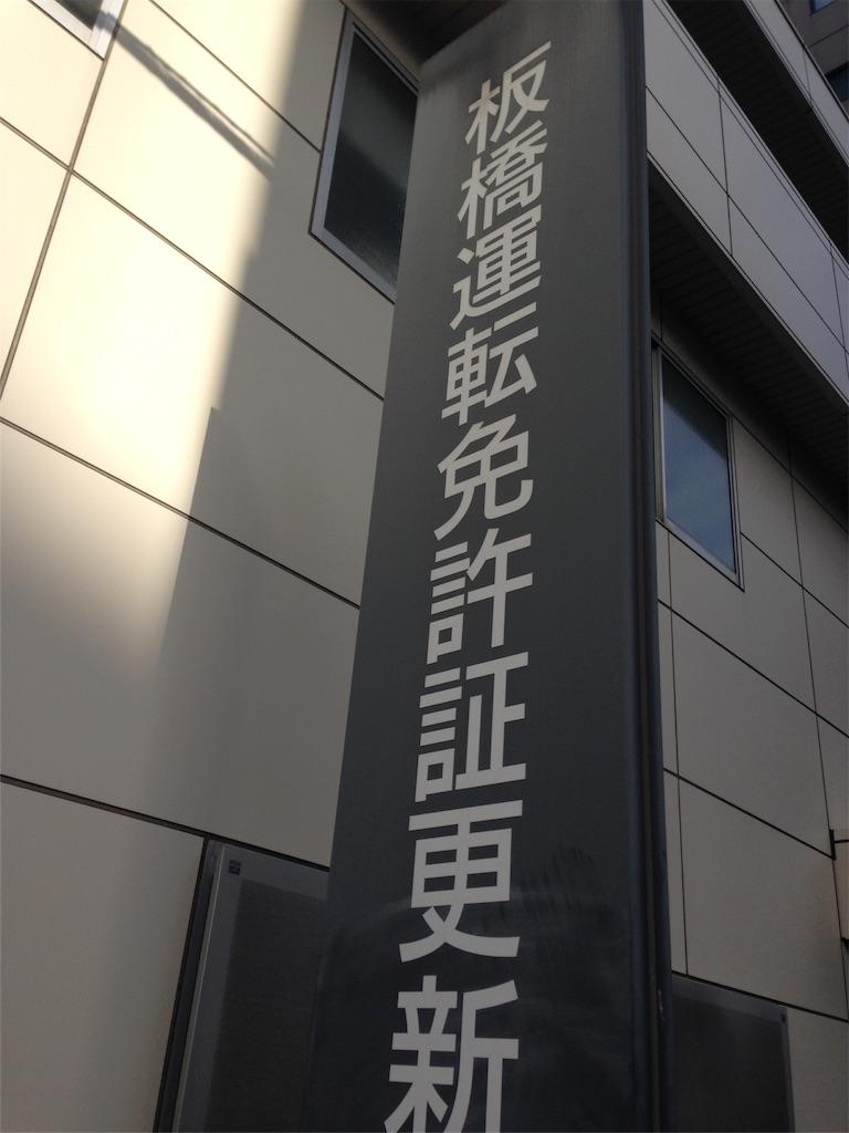 f:id:yamada8:20161217084403j:image