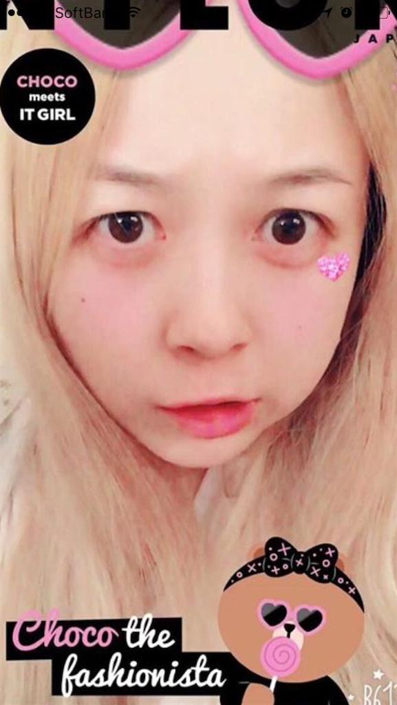 f:id:yamada8:20170129015145p:image