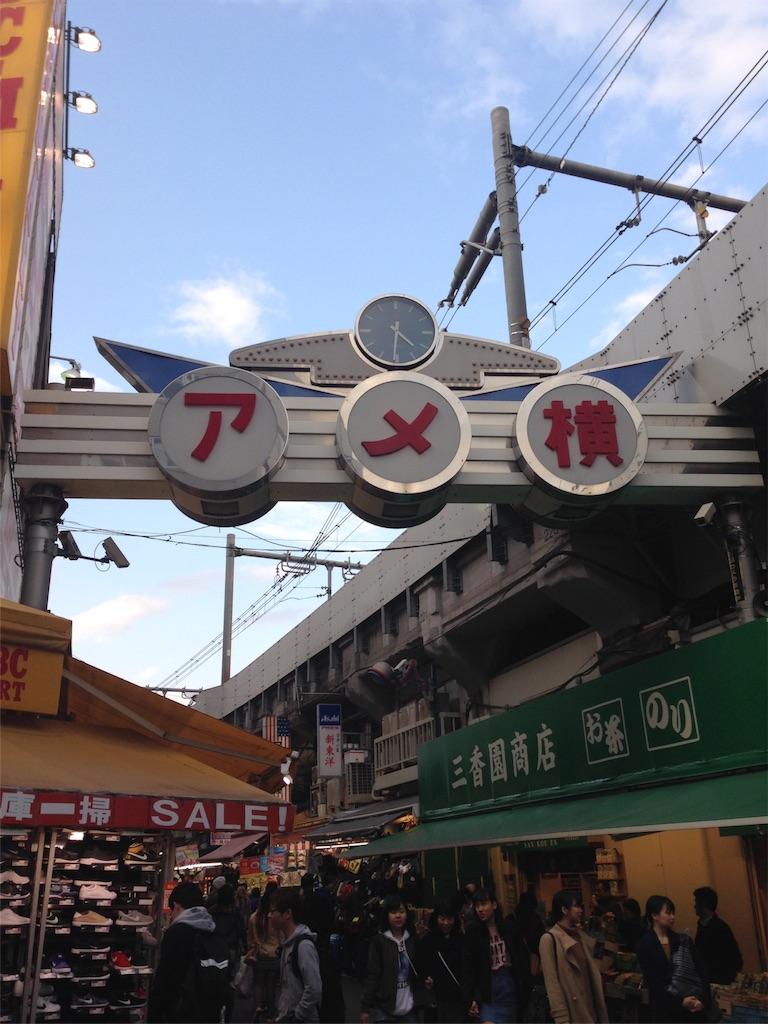 f:id:yamada8:20170301175135j:image