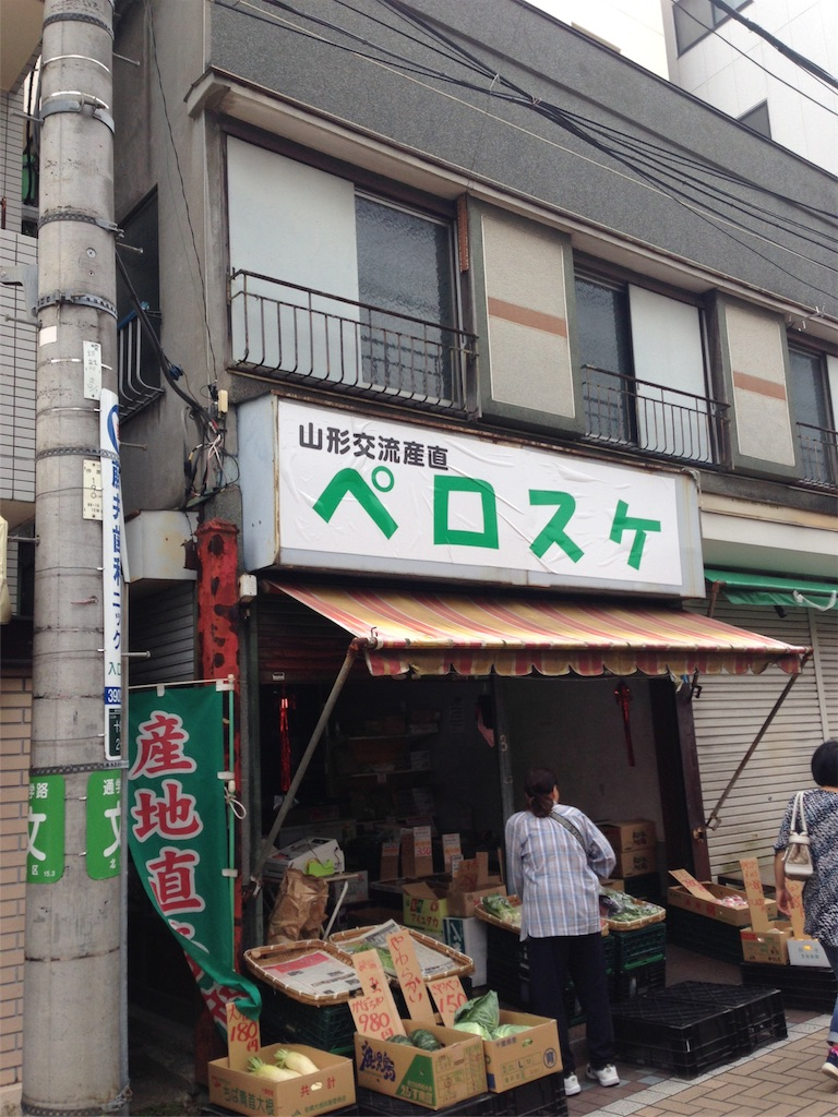 f:id:yamada8:20170608184801j:image