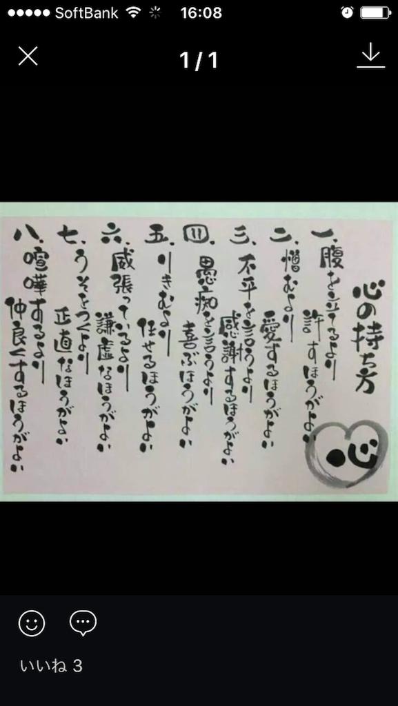 f:id:yamada8:20170618113344p:image