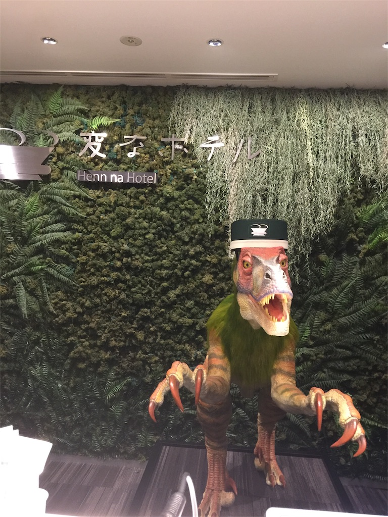f:id:yamada8:20180910004731j:image