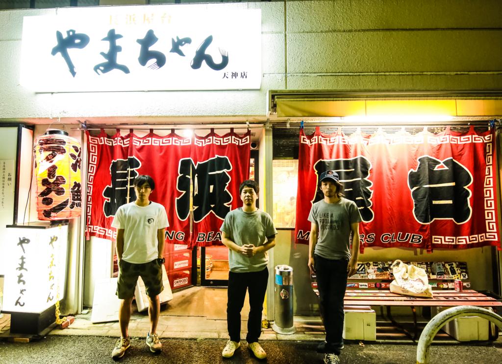 f:id:yamada_bass:20160816125011j:plain
