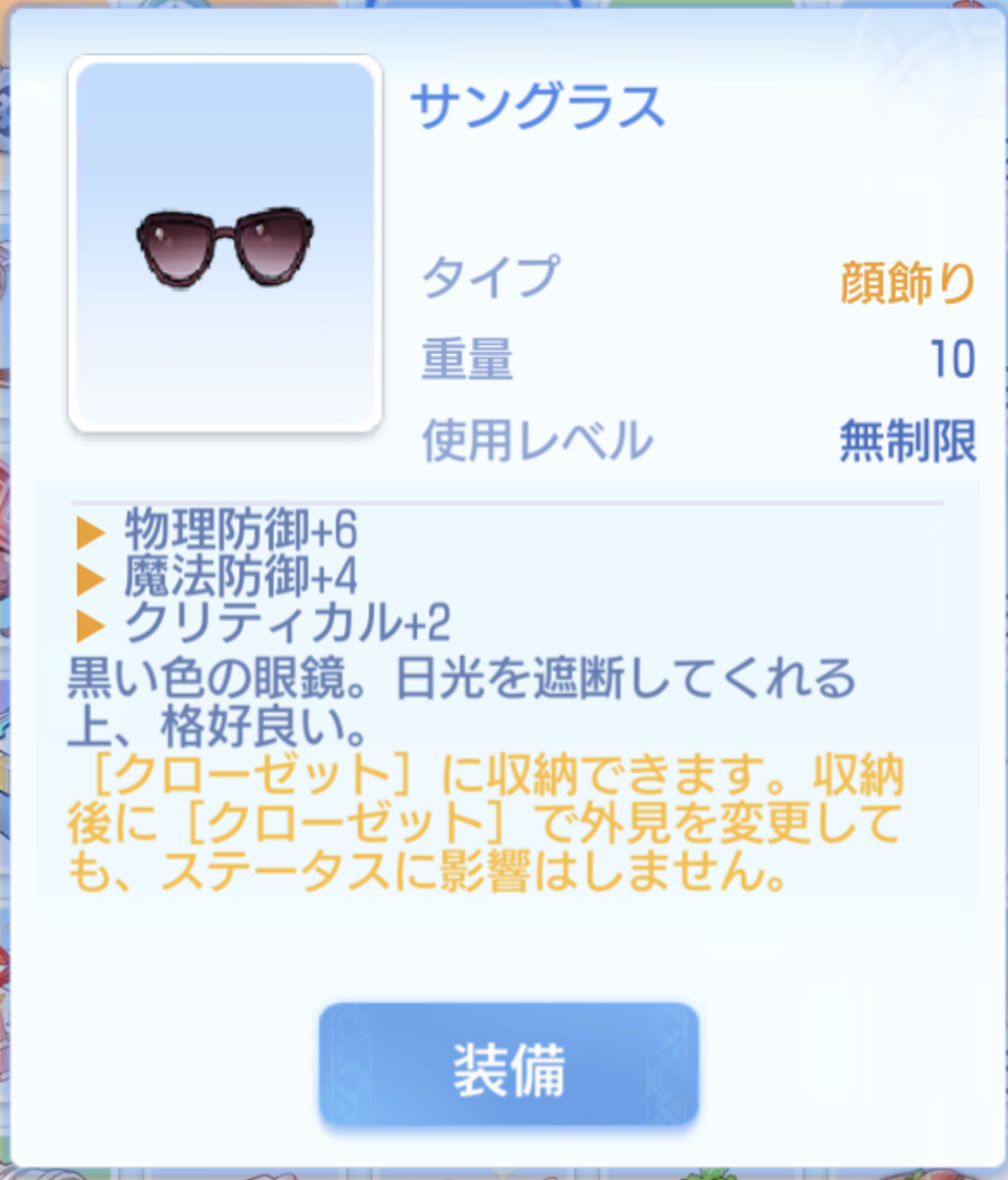 f:id:yamada_ragnarok:20210803100247p:plain