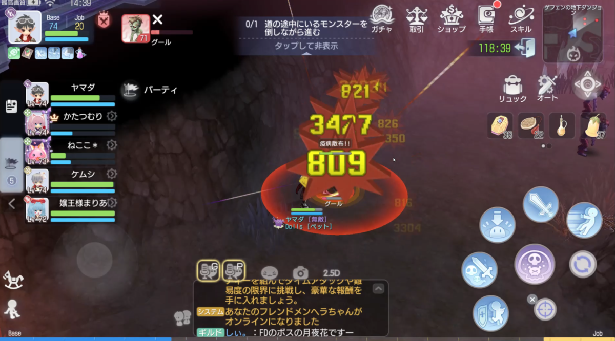 f:id:yamada_ragnarok:20210805155637p:plain