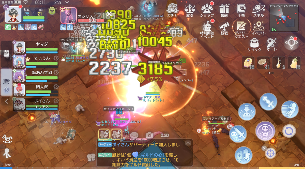 f:id:yamada_ragnarok:20210806063214p:plain