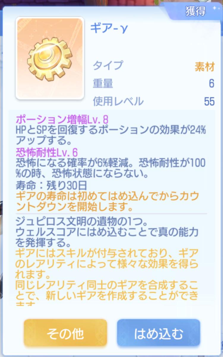 f:id:yamada_ragnarok:20210806063751p:plain