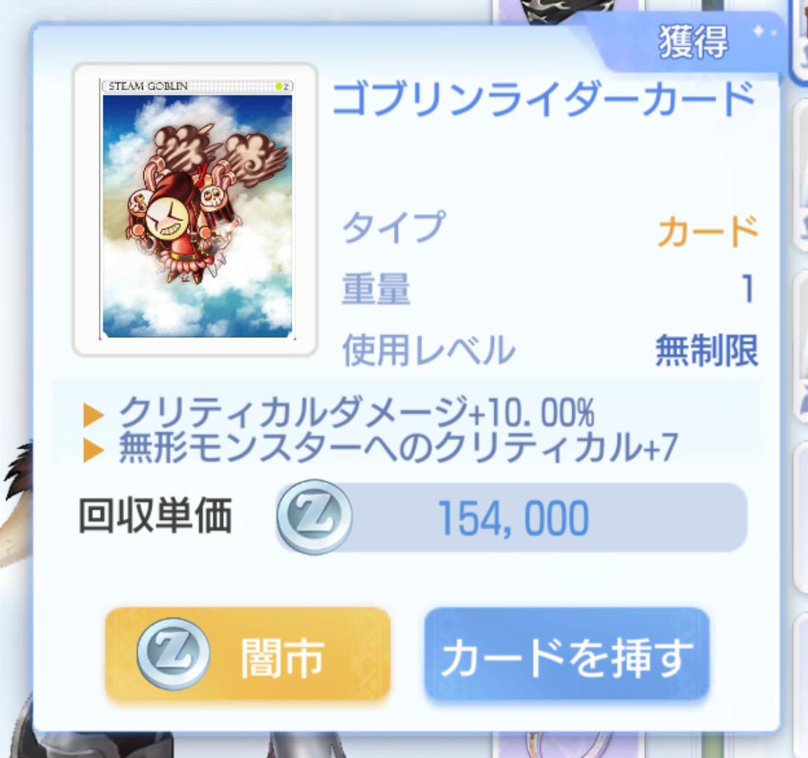 f:id:yamada_ragnarok:20210807035423p:plain