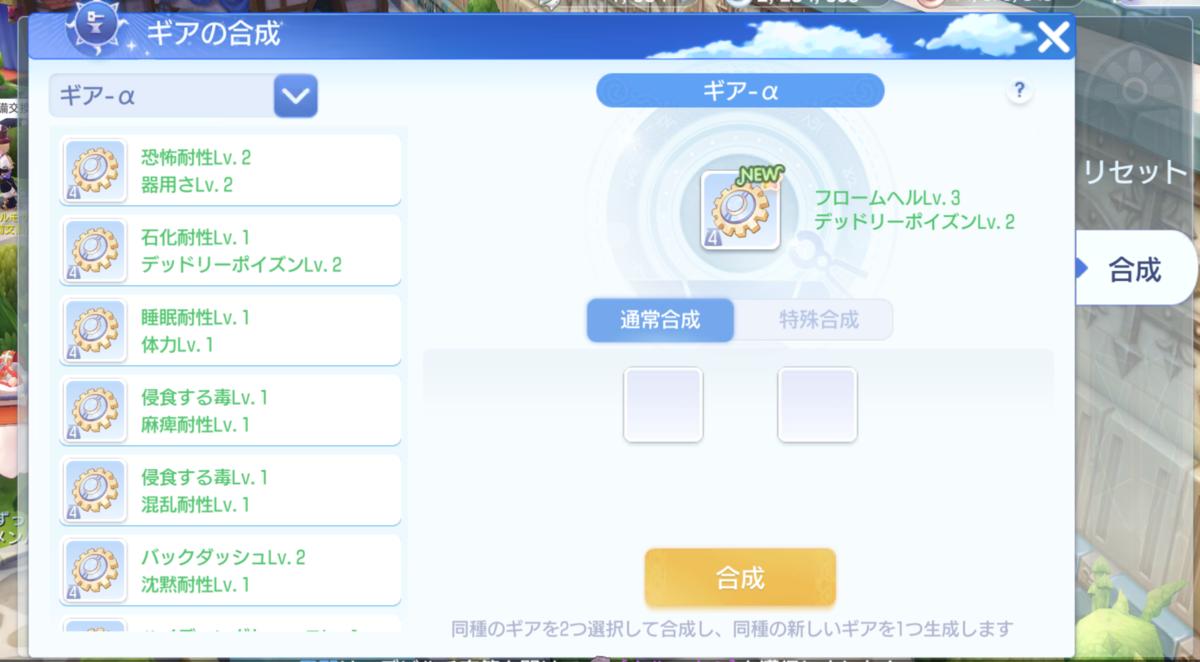 f:id:yamada_ragnarok:20210808012758p:plain