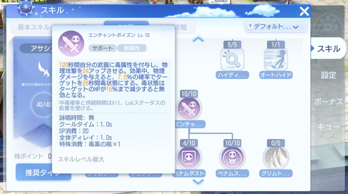 f:id:yamada_ragnarok:20210809162632p:plain