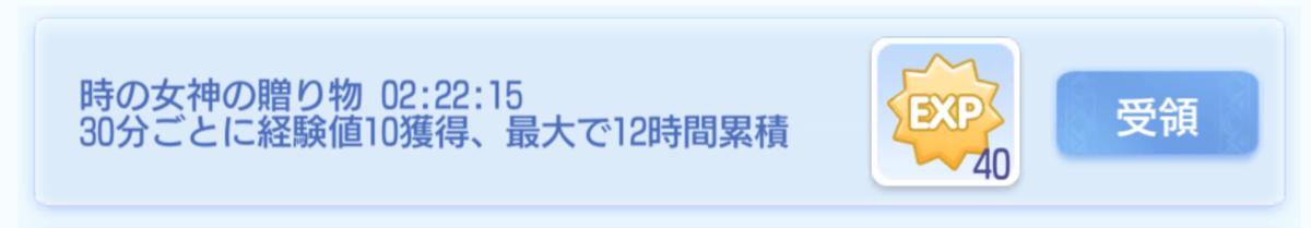 f:id:yamada_ragnarok:20210810115301p:plain