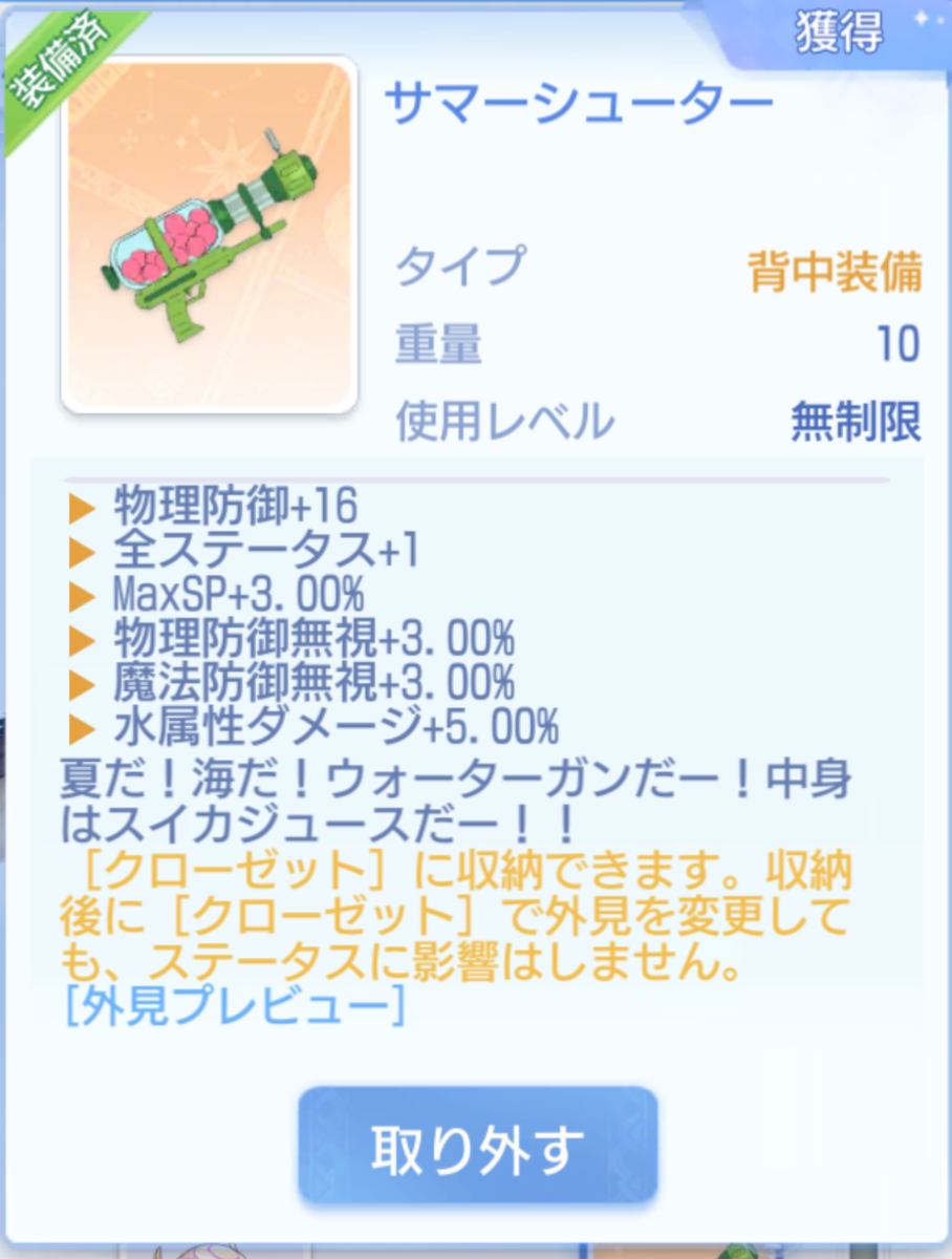 f:id:yamada_ragnarok:20210810152906p:plain