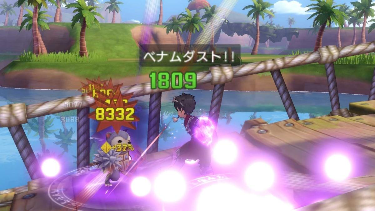 f:id:yamada_ragnarok:20210811035834j:plain
