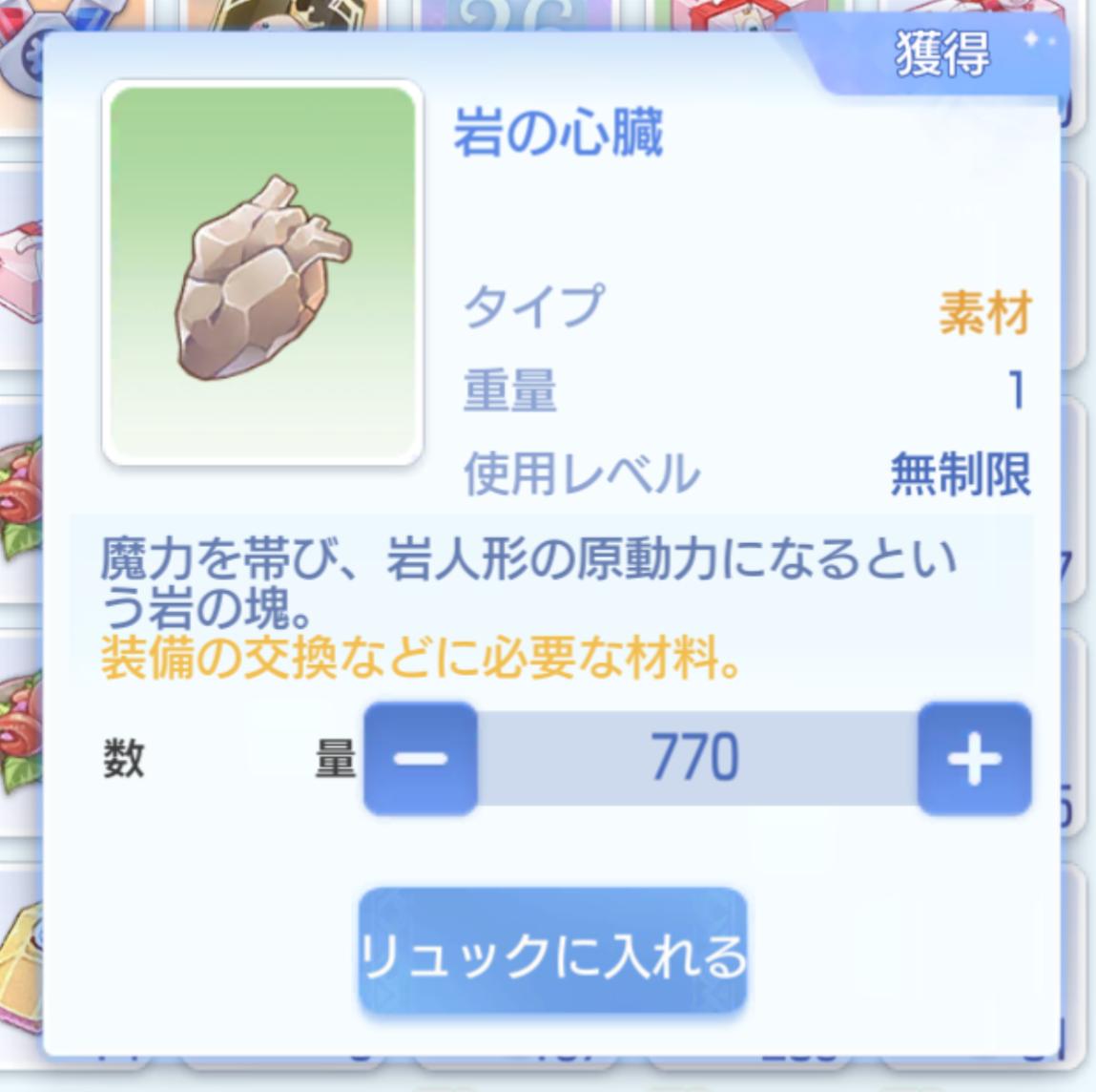 f:id:yamada_ragnarok:20210811053029p:plain