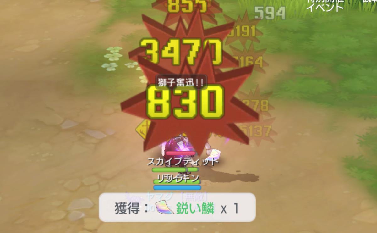 f:id:yamada_ragnarok:20210812062441p:plain
