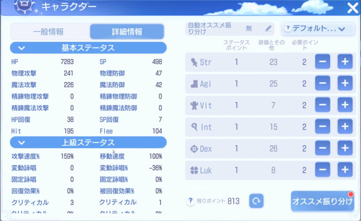 f:id:yamada_ragnarok:20210812174137p:plain
