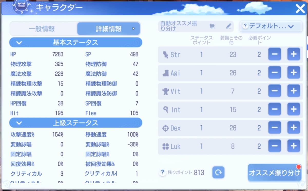 f:id:yamada_ragnarok:20210812174639p:plain