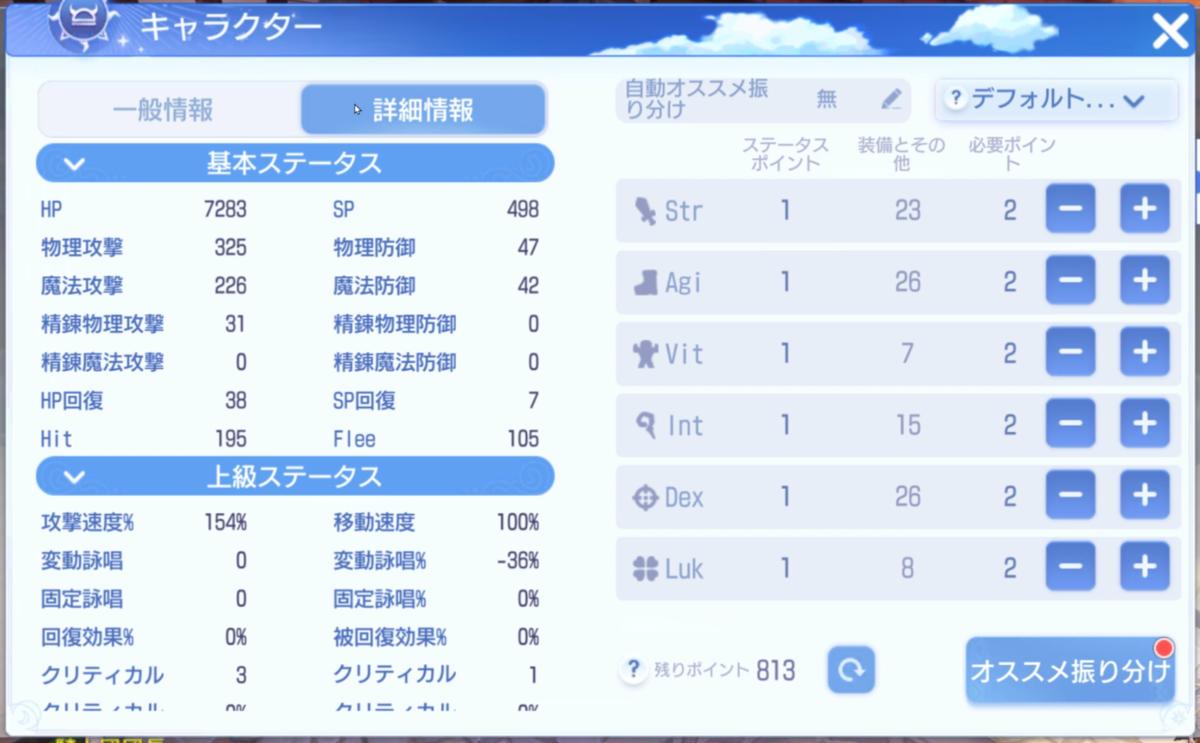 f:id:yamada_ragnarok:20210812174843p:plain