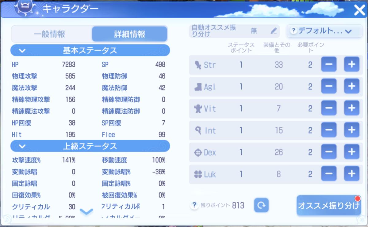 f:id:yamada_ragnarok:20210812190011p:plain