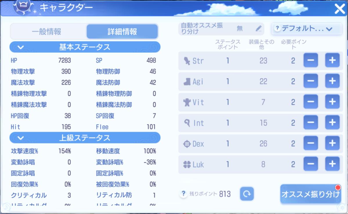 f:id:yamada_ragnarok:20210812190040p:plain