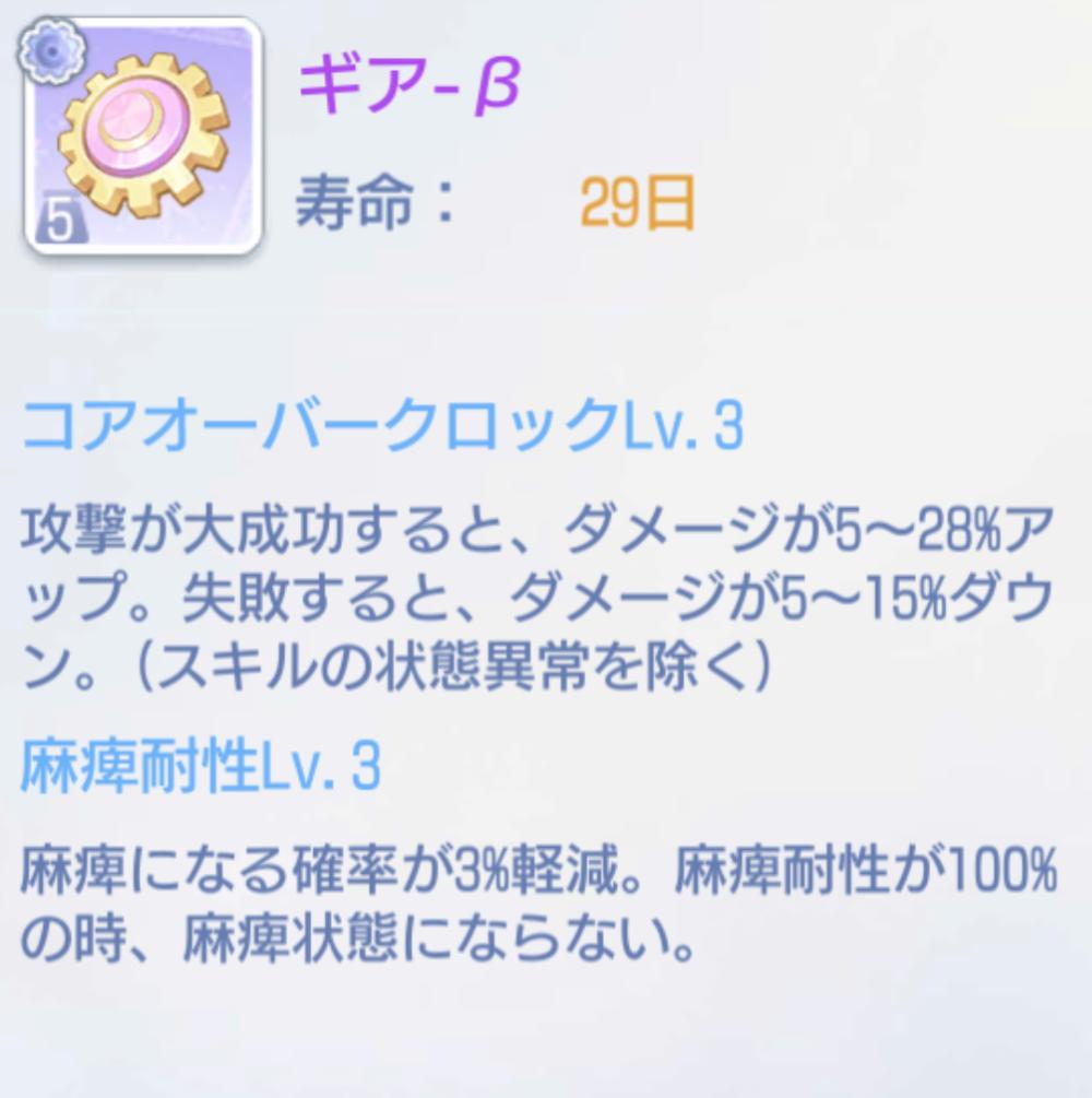 f:id:yamada_ragnarok:20210813012315p:plain