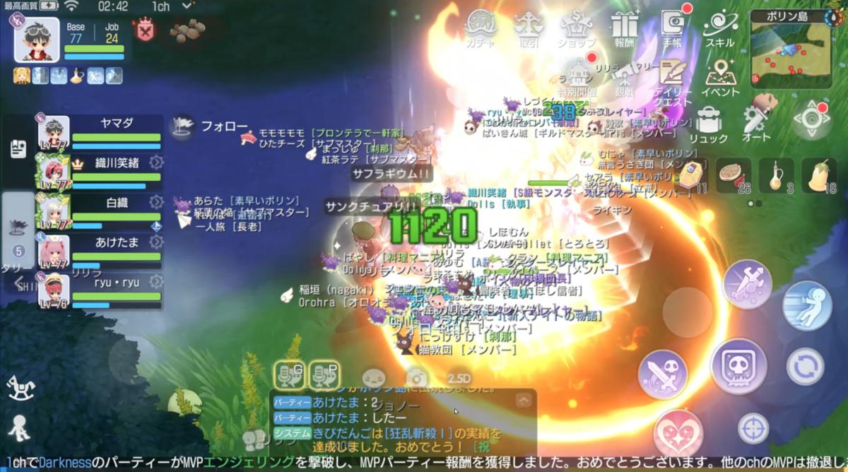 f:id:yamada_ragnarok:20210813034012p:plain
