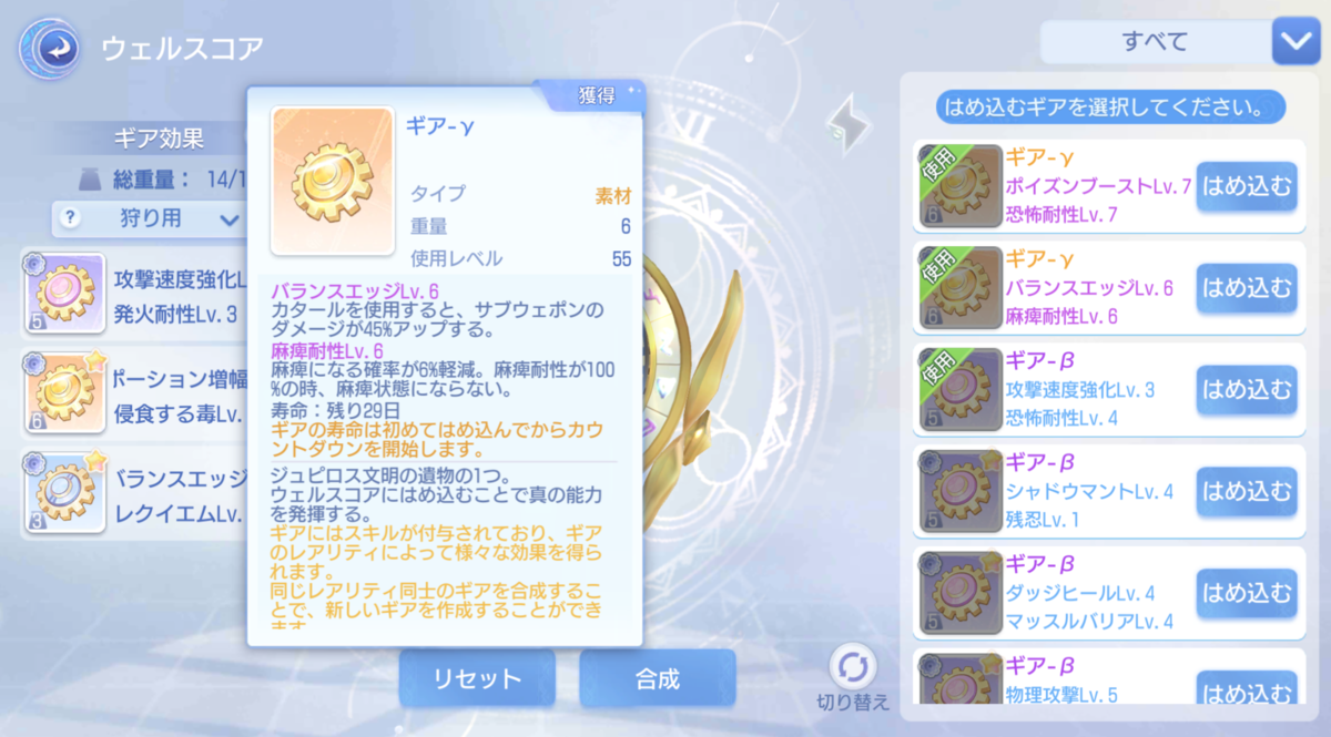 f:id:yamada_ragnarok:20210815001050p:plain