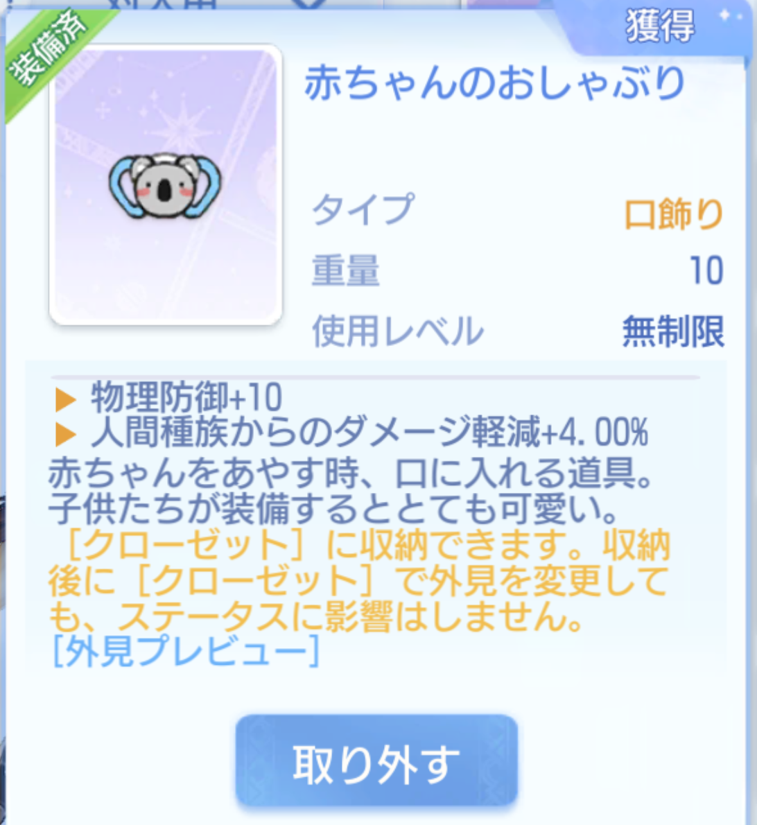f:id:yamada_ragnarok:20210815041424p:plain
