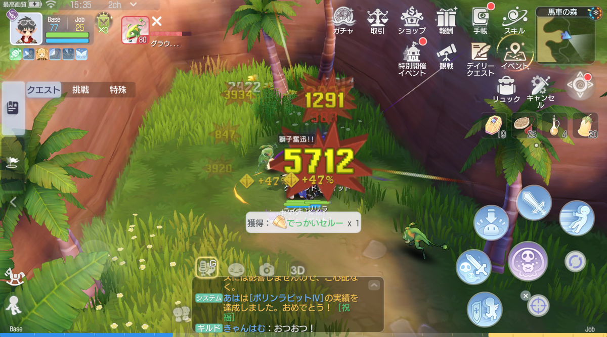 f:id:yamada_ragnarok:20210815153621p:plain