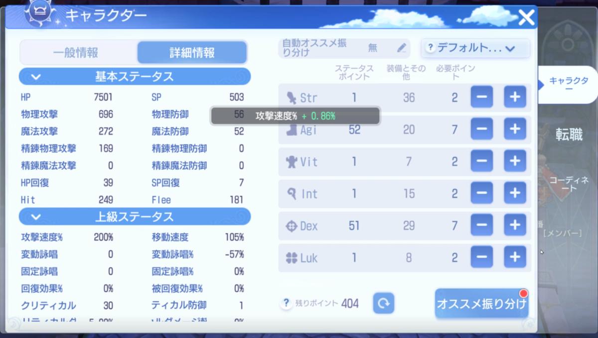 f:id:yamada_ragnarok:20210815174958p:plain