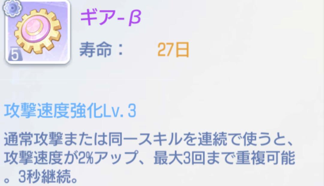f:id:yamada_ragnarok:20210815203551p:plain