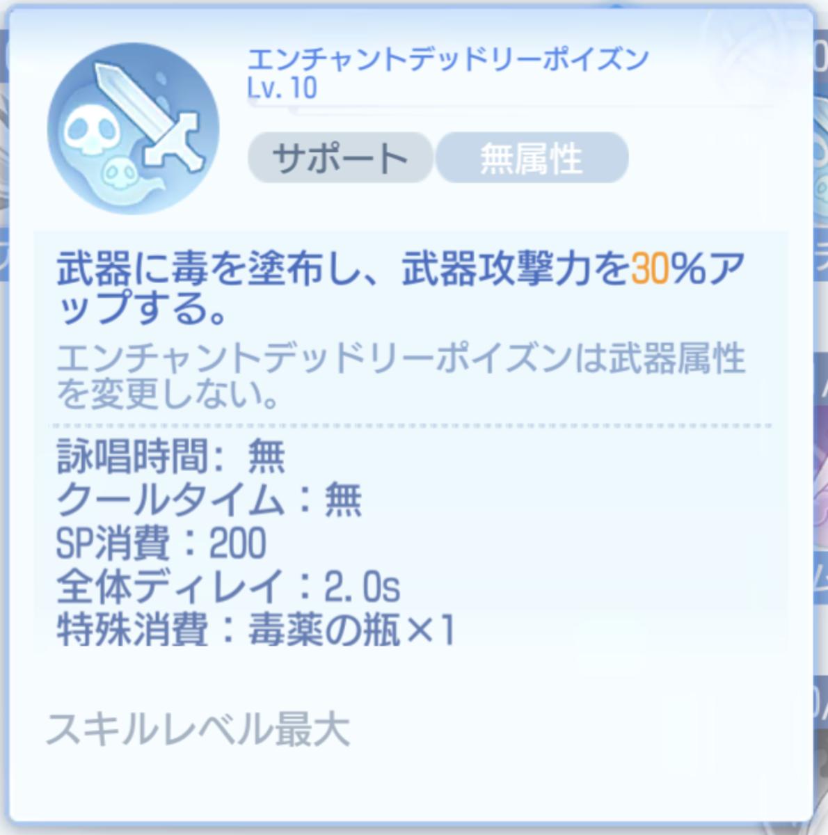 f:id:yamada_ragnarok:20210817104811p:plain