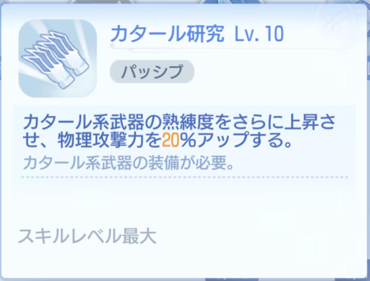 f:id:yamada_ragnarok:20210818051452p:plain