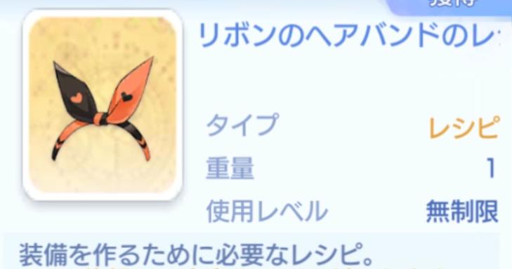 f:id:yamada_ragnarok:20210820011251p:plain
