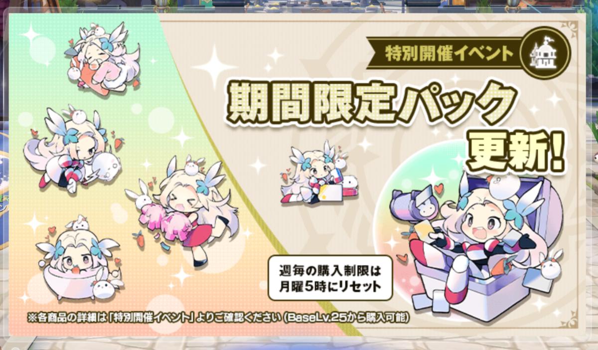 f:id:yamada_ragnarok:20210820065045p:plain