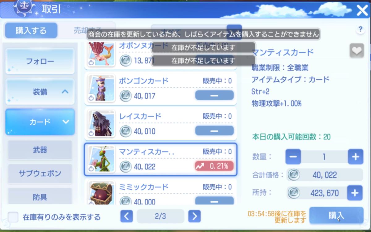 f:id:yamada_ragnarok:20210821160655p:plain